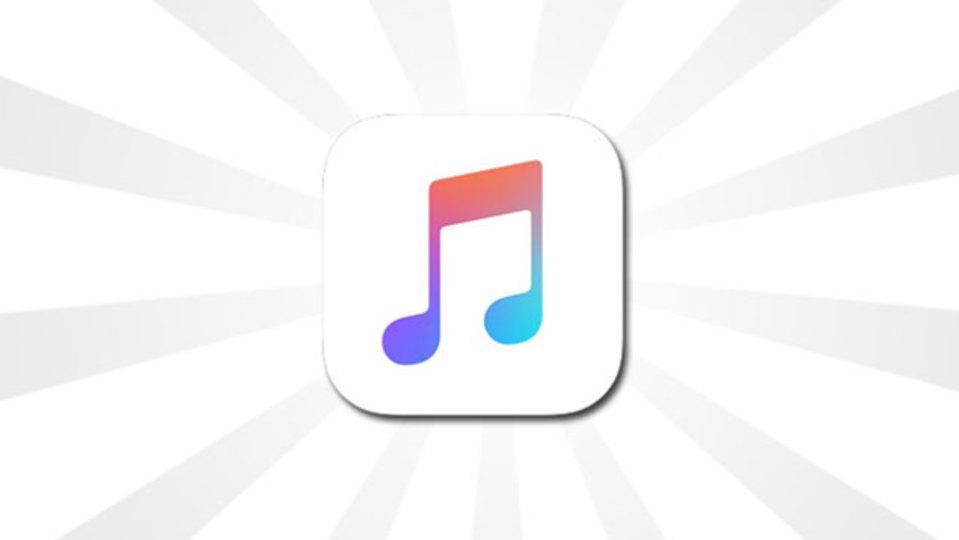 新しくなったAppleの「ミュージック」アプリを使いこなす方法