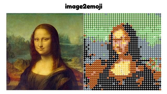 指定した画像を絵文字化してくれるサイト「image2emoji」