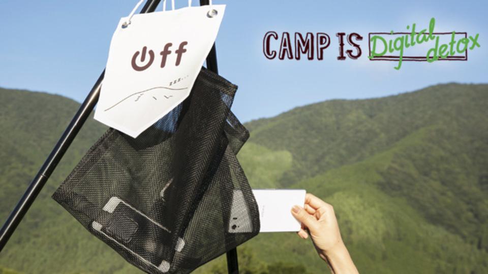 デジタルデトックス・キャンプ~オフラインになって自分を取り戻すストレス・マネジメント術