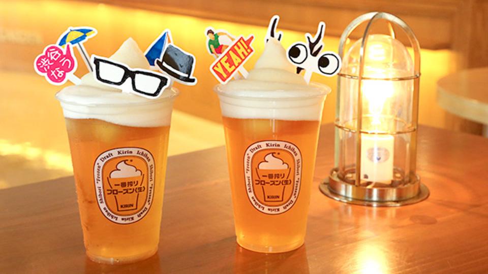 夏を「一番」楽しめるビールの飲み方。5人のプロが教える新しいスタイル
