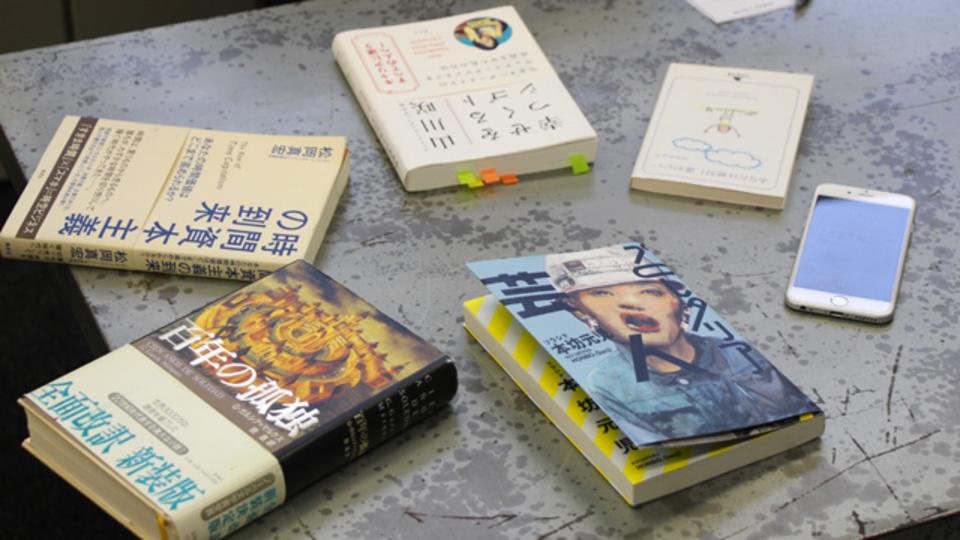 本を読む時間がないあなたに「Sewing books」