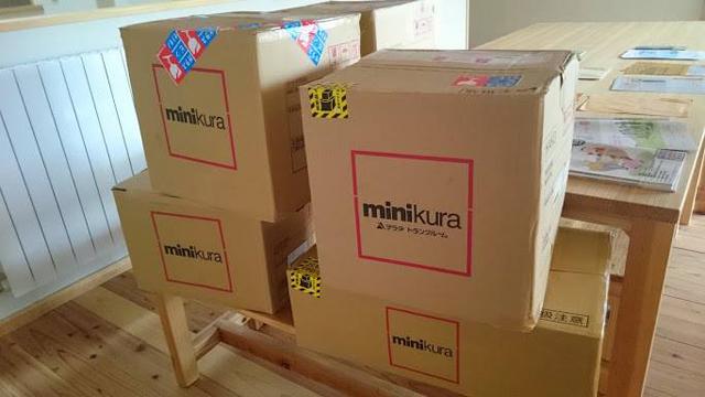 日本全国どこにいても荷物の保管・引取りができる「ミニクラ」で、多拠点生活を充実させよう