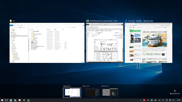 150803_w10_bestfeatures_desktops.jpg