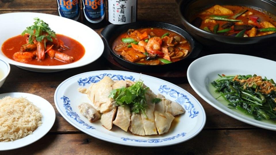 シンガポール料理の名店が日本上陸
