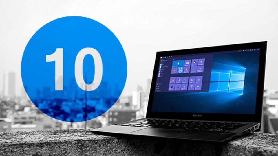 らしいトラブルは見当たらず? 日本版・Windows 10レポート