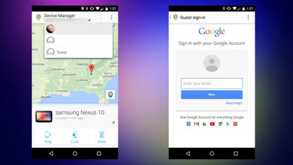 『Androidデバイスマネージャー』のゲストモードなら友達の端末が探せます