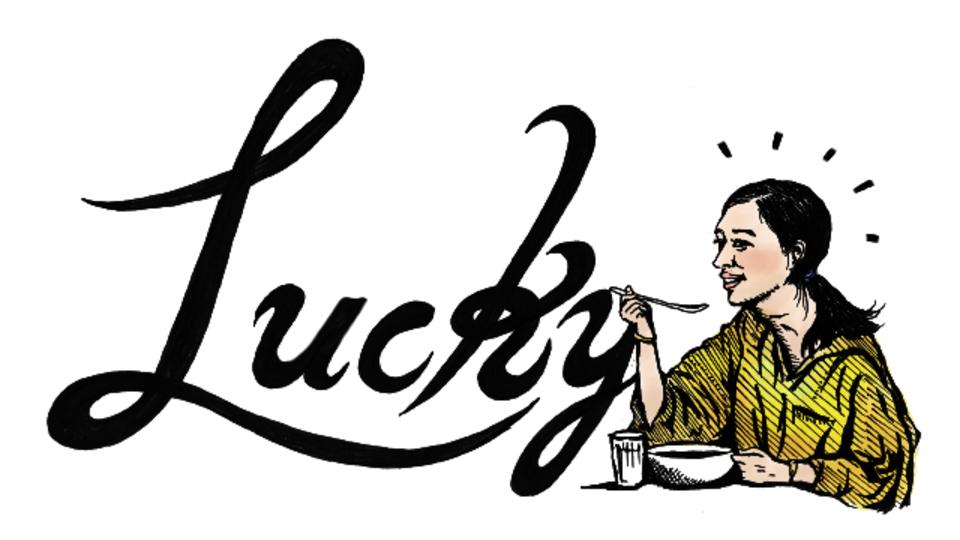 ラッキーの「確率」は上げられる。幸運な人になるための思考トレーニング