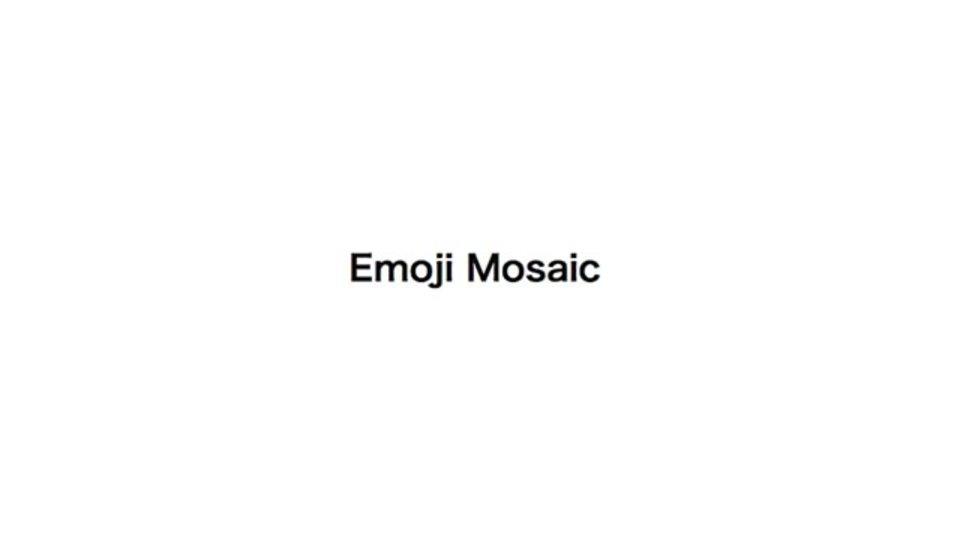指定した画像を絵文字だけで作り上げてくれるサイト「Emoji Mosaic」