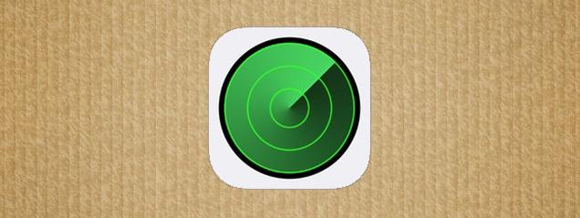 20150812-lhpack-iphone15.jpg