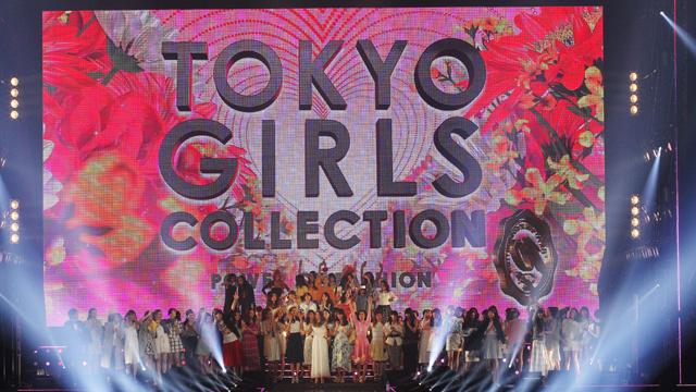 10周年を迎えた東京ガールズコレクション。総合演出・田村孝司さんとその歴史を振り返る