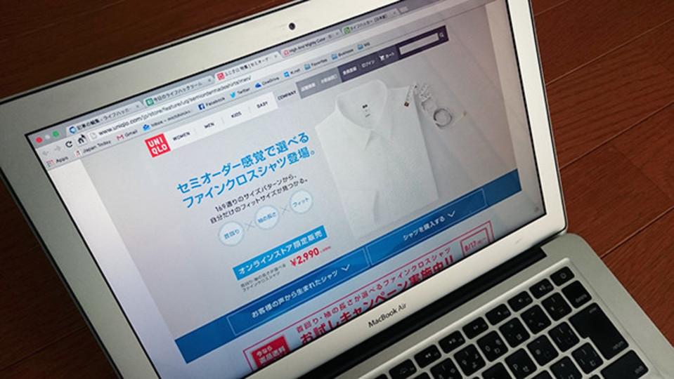 3000円で作れるセミオーダー・ワイシャツ【今日のライフハックツール】