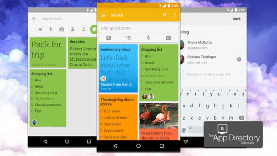 Android向けメモアプリのイチオシはやっぱり『Google Keep』