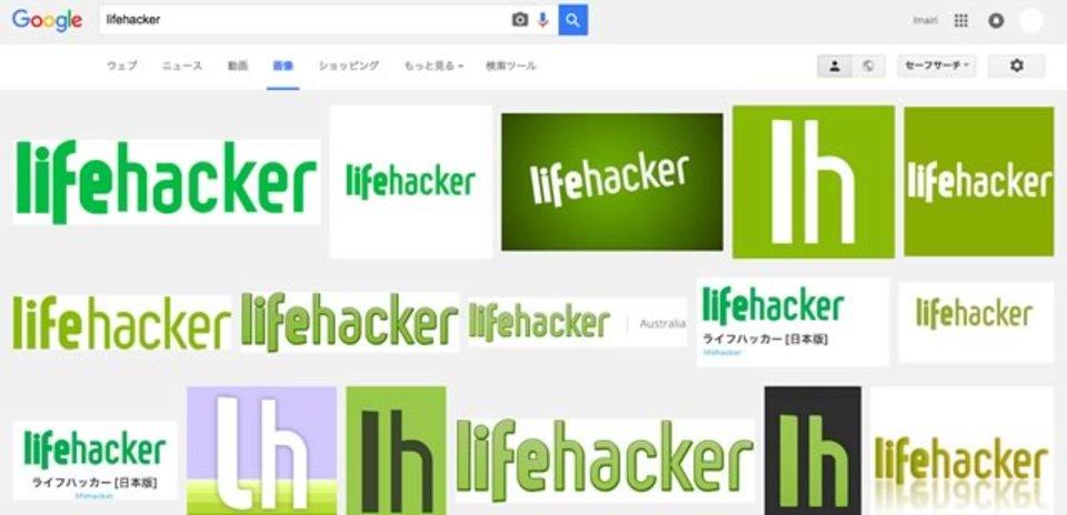 Google画像検索の結果ページでGIFアニメを自動再生してくれる拡張機能「GoogleGIFs」