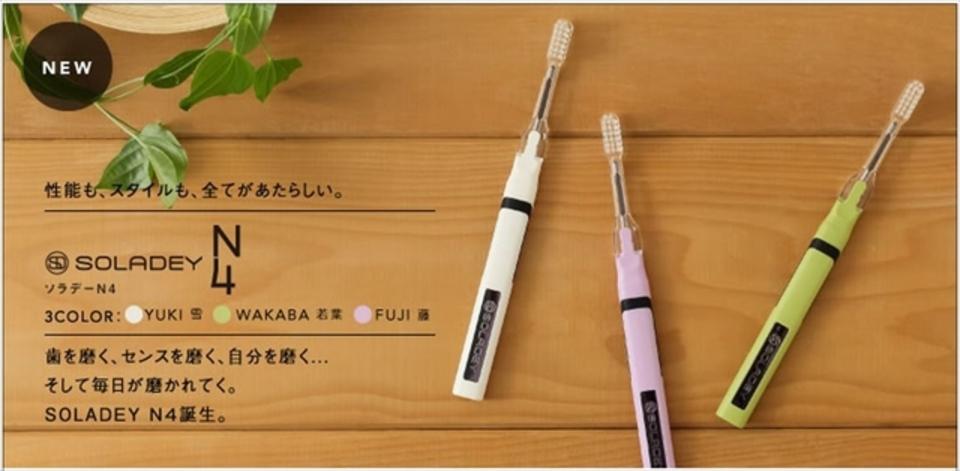 歯磨き粉いらずの歯ブラシ「SOLADEY N4」が登場