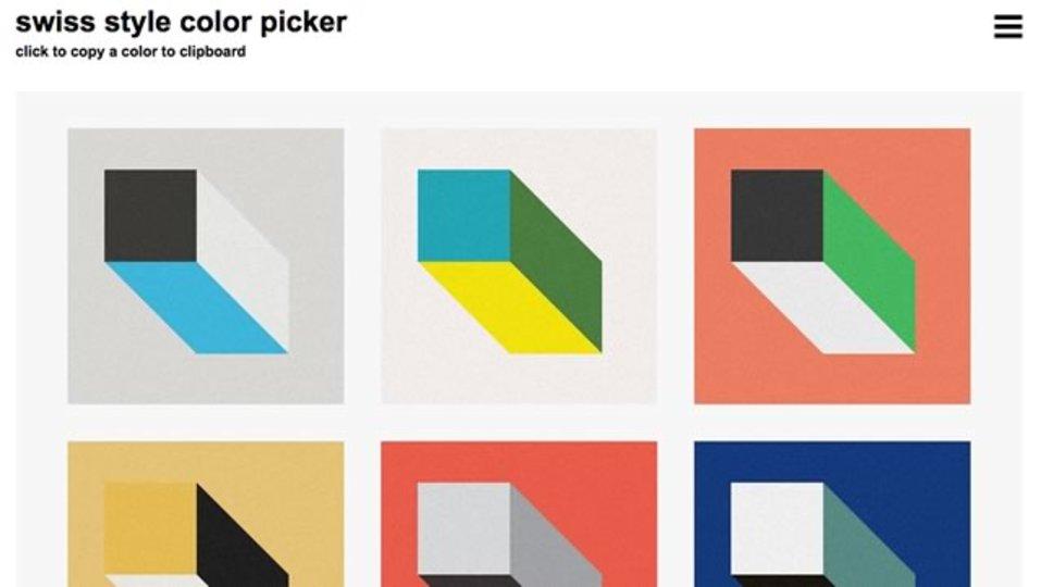 スイススタイルの色が手に入るサイト「Swiss Style Color Picker」