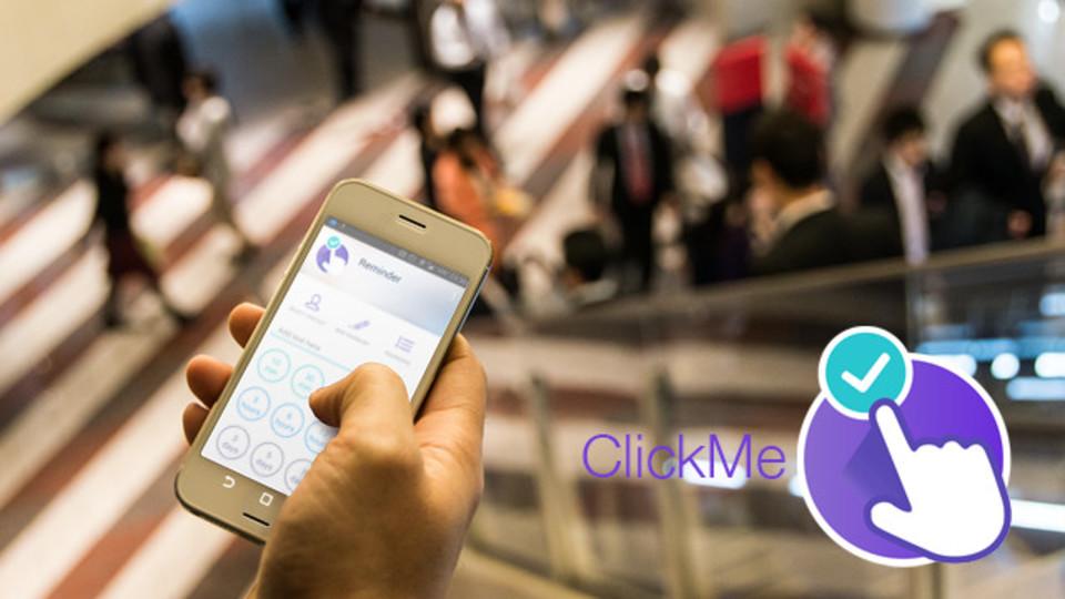 通話のリマインドがたった2タップで完了するアプリ【今日のライフハックツール】