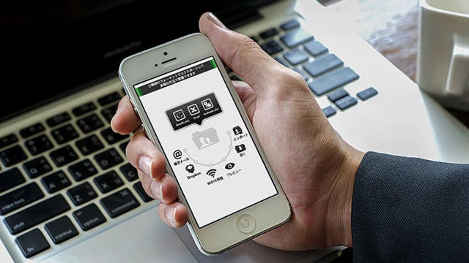 iPhoneの連絡先はExcelにバックアップできる【今日のライフハックツール】