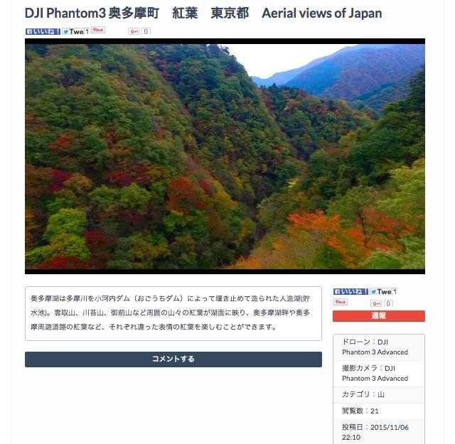 151109_dr2.jpg