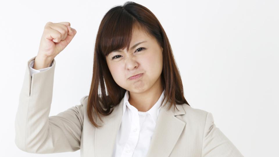 給料の締日3日前に退職したら1円も振り込まれなかった。これって違法?