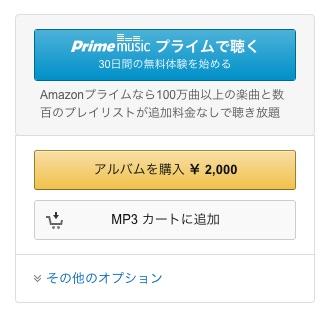 151118gizmodo_amazon4.jpg