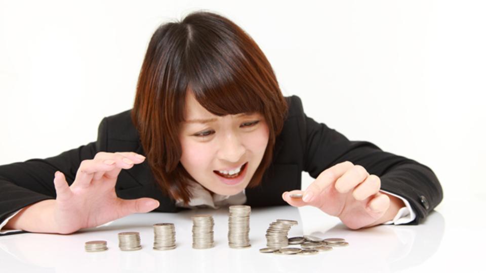 最低限の「投資」の知識を身に付けよう ~20代のためのお金に対する考え方
