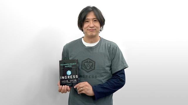 『Ingress』を作った川島優志さんの「世界の変え方」。太陽系だって脱出できるさ、みんなで一緒に歩けばね。