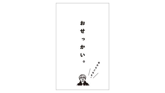 151130_toyooka_art_02.jpg