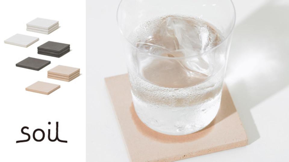 テーブルを濡らさない。吸水性の高いコースター【今日のライフハックツール】