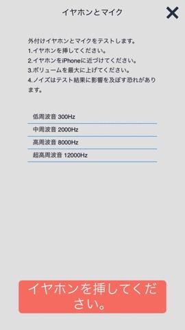 151220dosa7.jpg