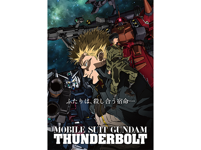 151221_bnb_thunderbolt.png