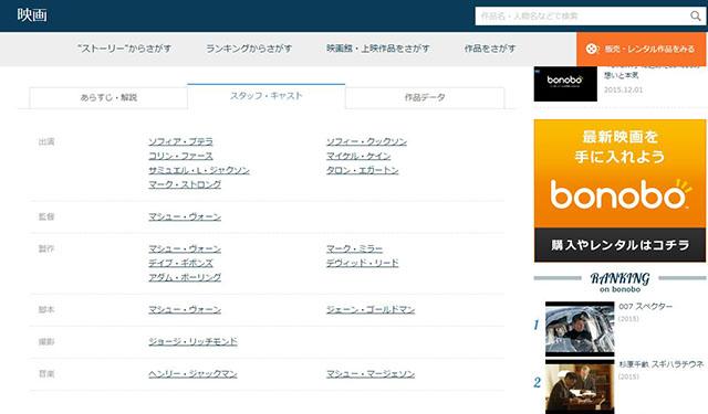 151221_bonobo_site3.jpg