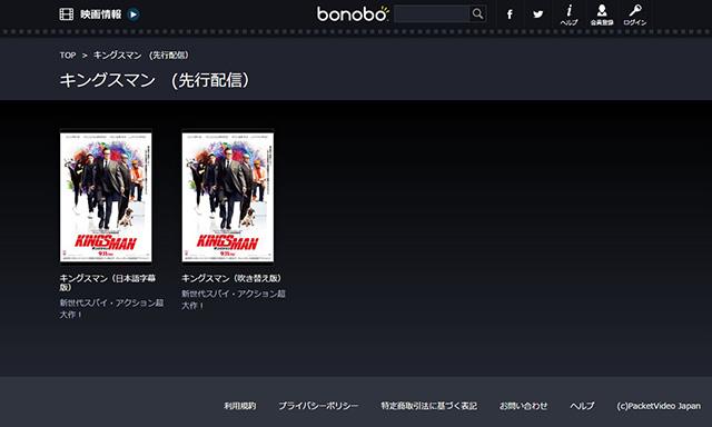 151221_bonobo_site4.jpg