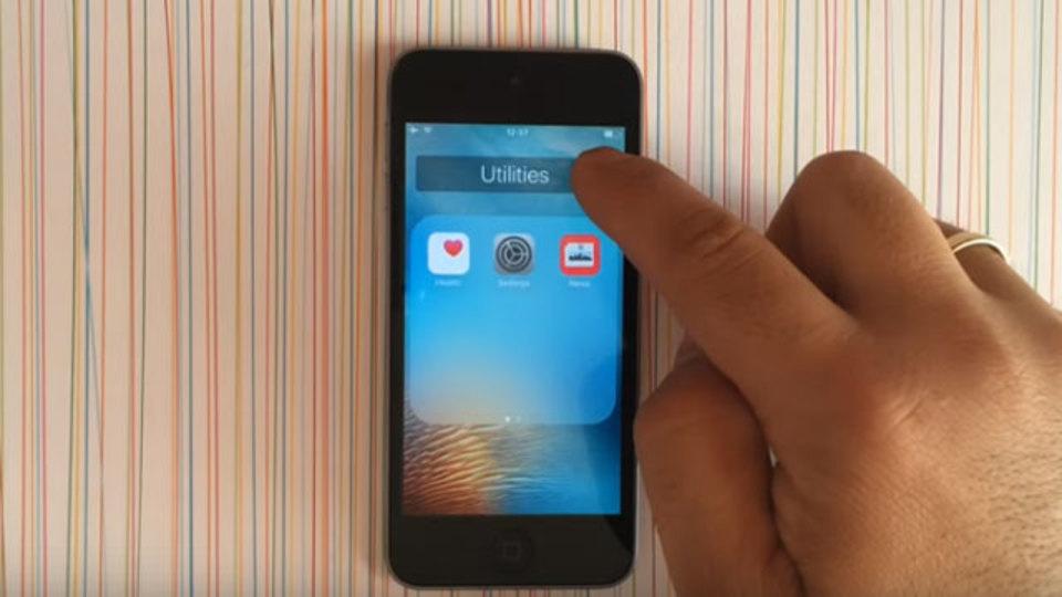 フォルダを利用してアプリを隠すテクニック(iOS 9)