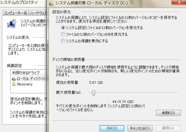 160118_7caches_clear03.jpg