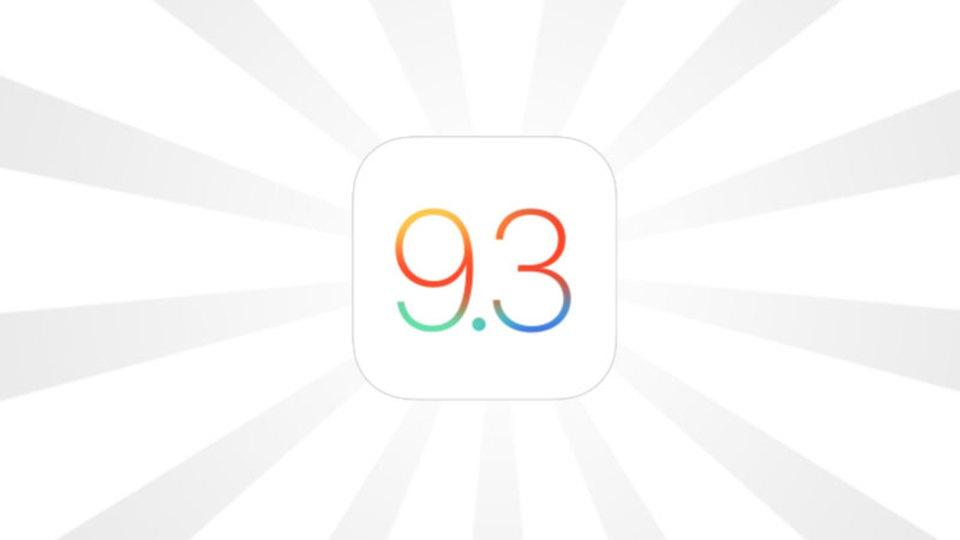 iOS 9.3で登場する最高の新機能たち