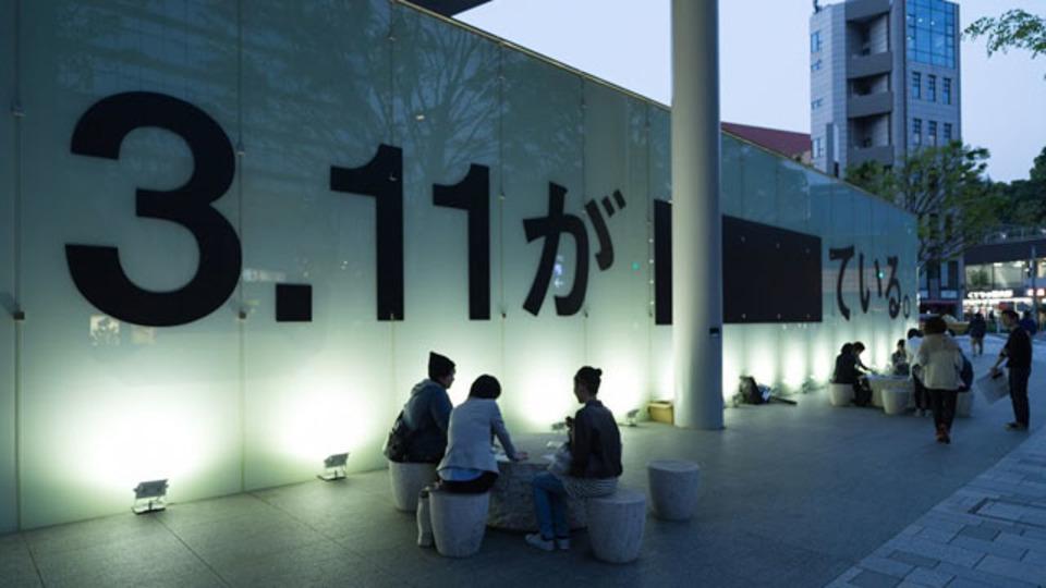 「今、東京が面白い」。別府、鳥取のアートイベントを経て、若きディレクターが模索する可能性
