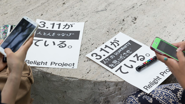 160131_tottori_tokyo_06.jpg