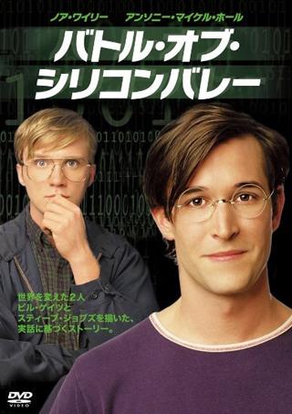 movie_startup2.jpg