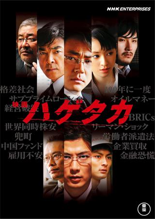 movie_startup5.jpg