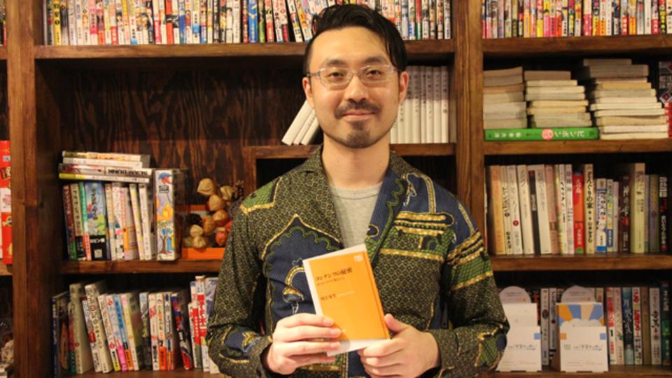制作、営業、PR...。自分と立場の違う人の気持ちがわかる本:マンガナイト代表 山内康裕さんおすすめの1冊