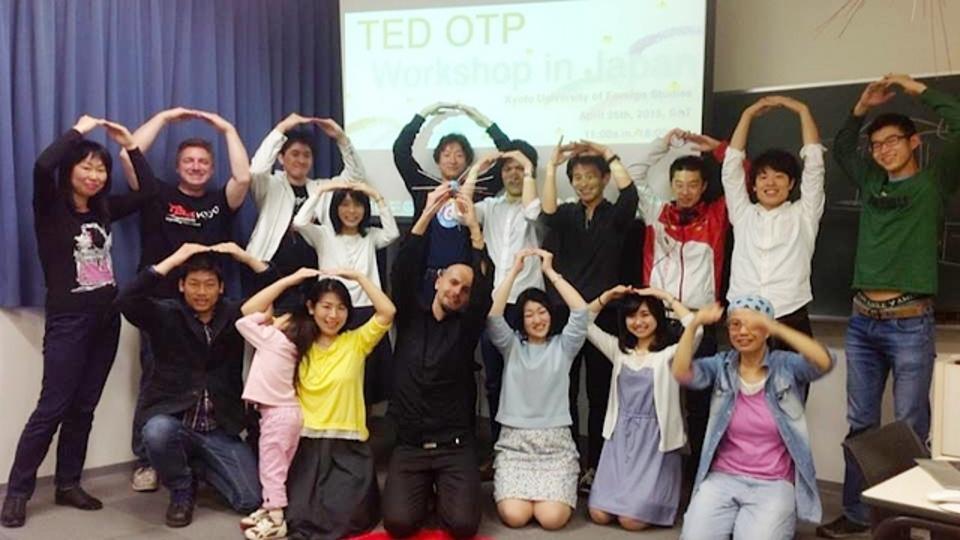 見るTEDから参加するTEDへ。二児の母がつかんだメインカンファレンスへの切符