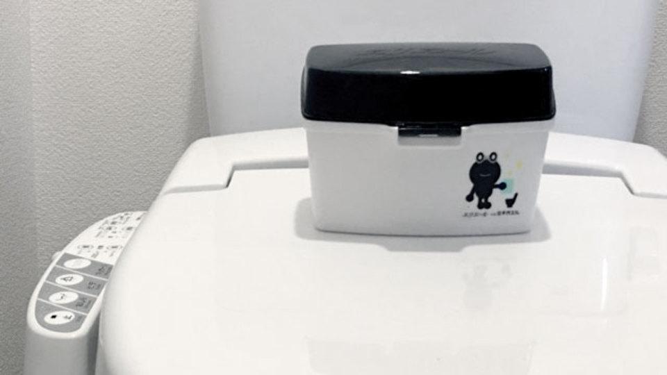 トイレをいつもきれいに保てるシート【今日のライフハックツール】