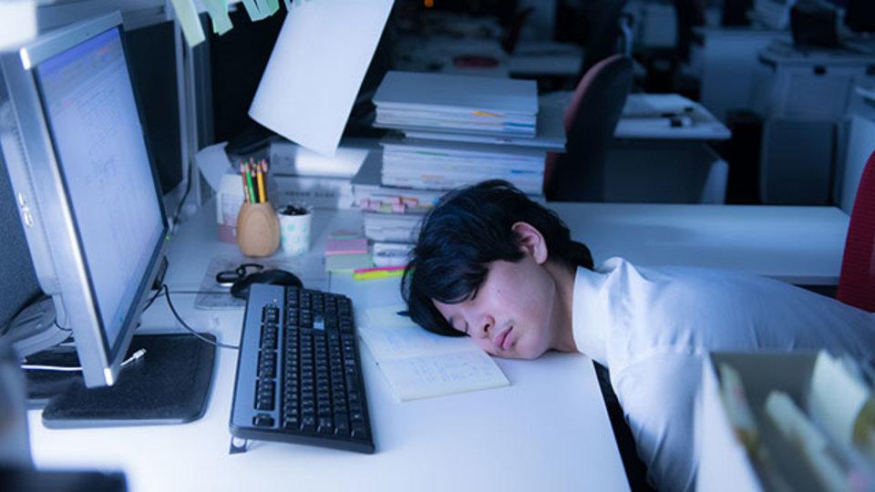 働き方を変えるには:長時間労働は無用