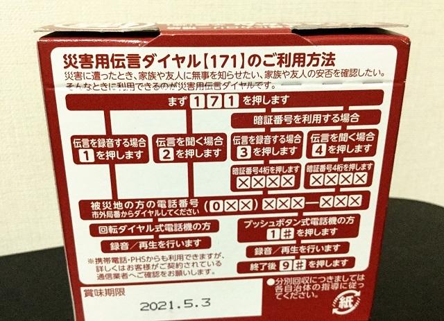 160219_eiyoukan_03.JPG