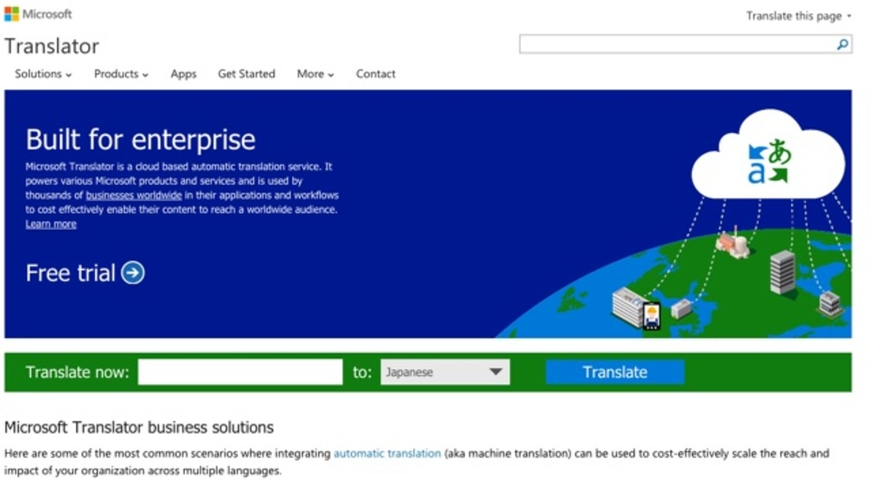 Microsoft Translatorで11言語のオフライン翻訳が可能