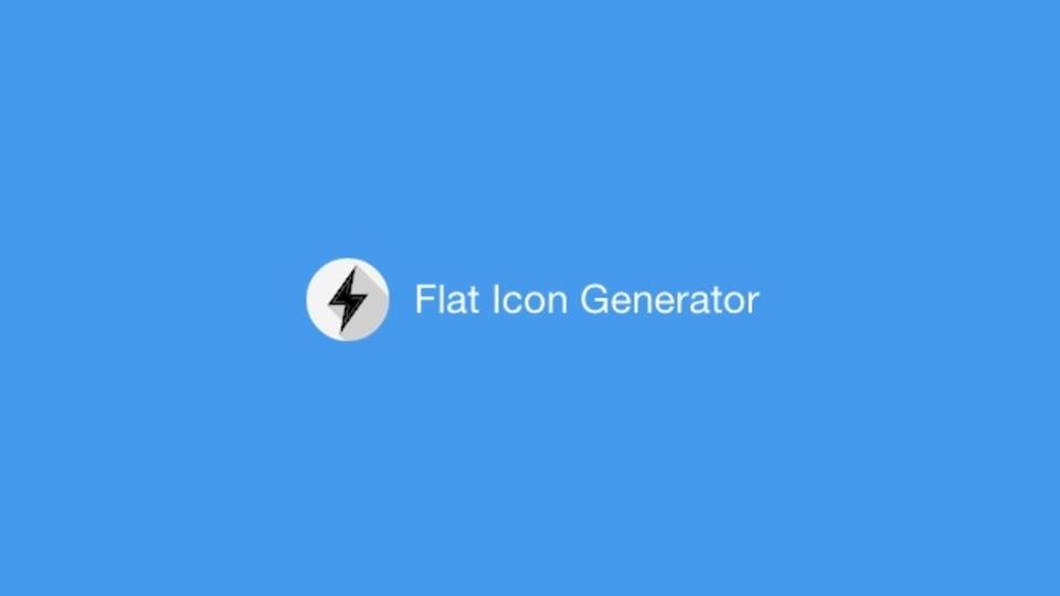 指定した画像にロングシャドウをかけられるサイト「Flat Icon Generator」