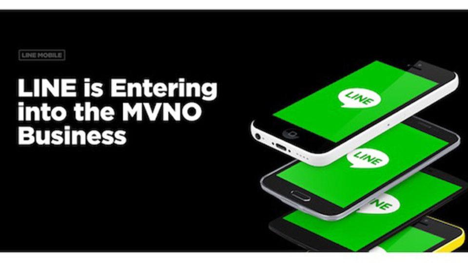 LINEがMVNOに参戦。Facebook、Twitterなどが使い放題な「LINEモバイル」登場