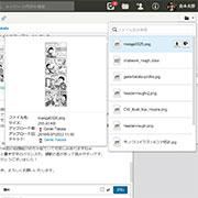 160404_chatwork_photo2.jpg