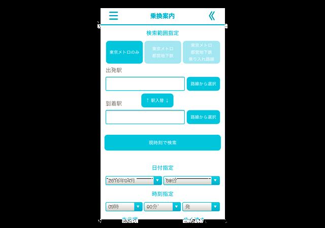 160408tokyo_metro123.png
