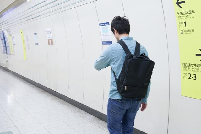 160408tokyo_metro4.jpg